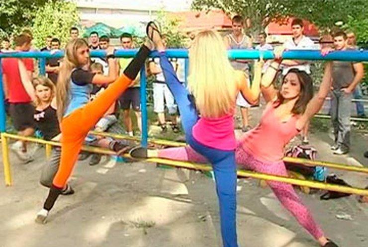 В Украине появилась альтернатива сигаретам и пиву - street workout