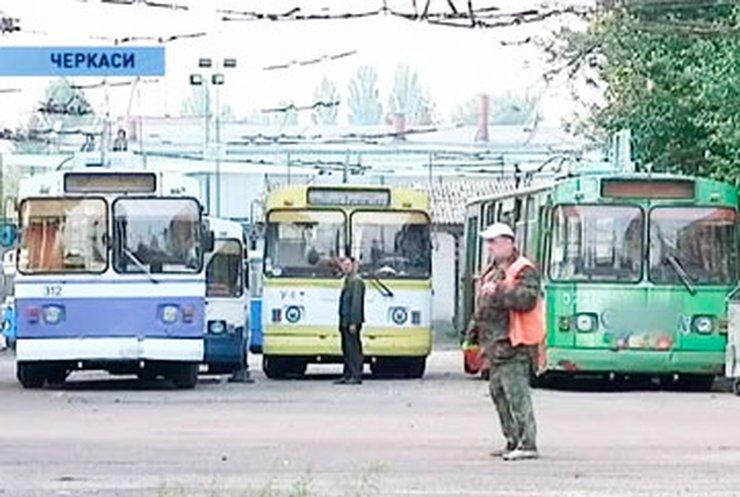 Водители черкасских троллейбусов готовятся к забастовкам