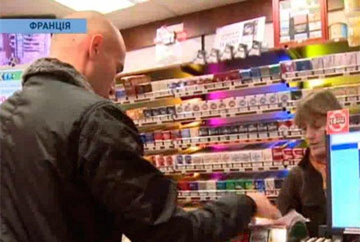 Во Франции подорожали сигареты