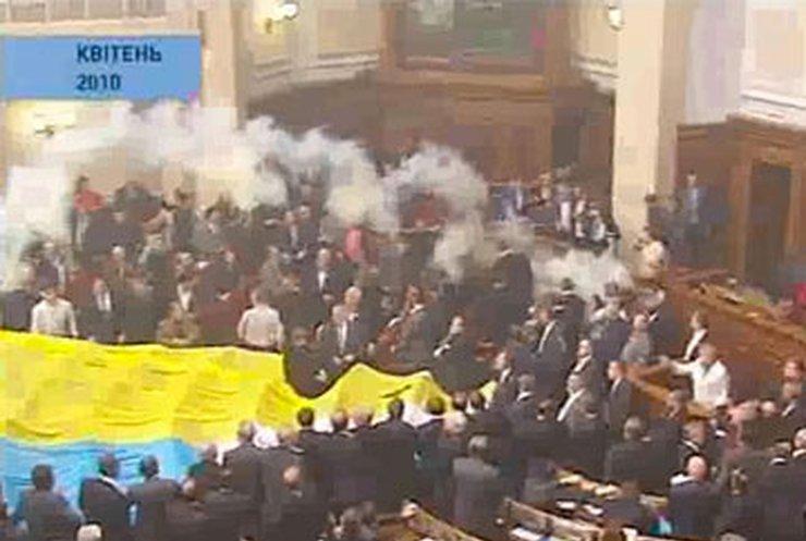 Украинские нардепы в пятерке лучших драчунов