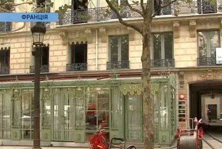 В Париже горело известное кафе