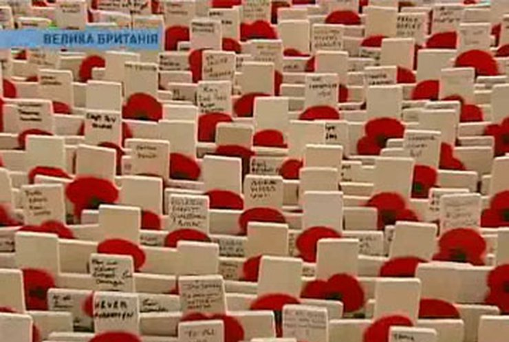 Сегодня в США и Европе вспоминают первую мировую войну