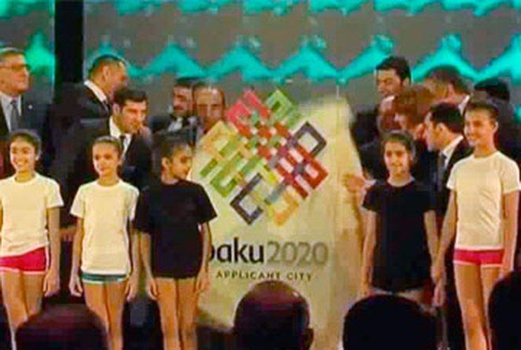 Баку подал заявку на проведение Олимпиады-2020