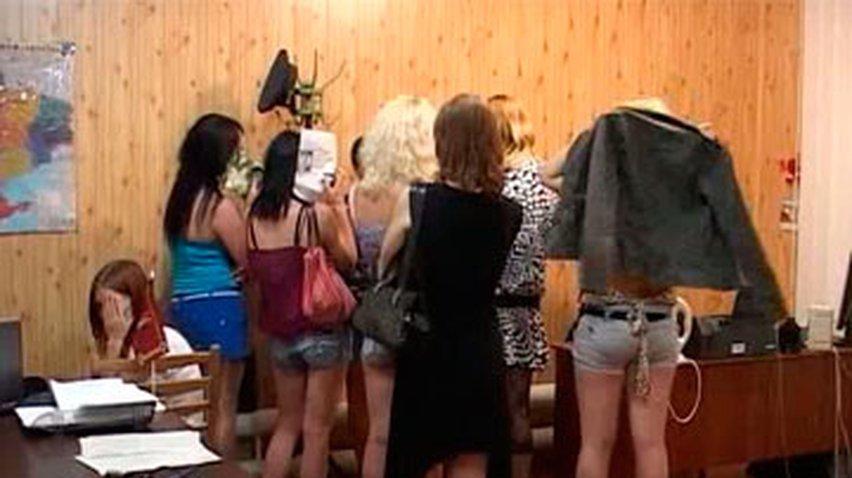 проститутки административная ответственность клиента