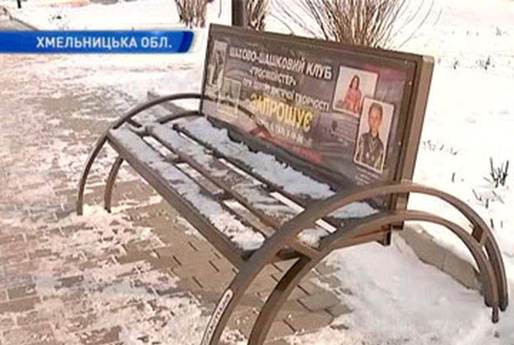 """На Хмельнитчине прошло вручение коммунального """"Оскара"""""""