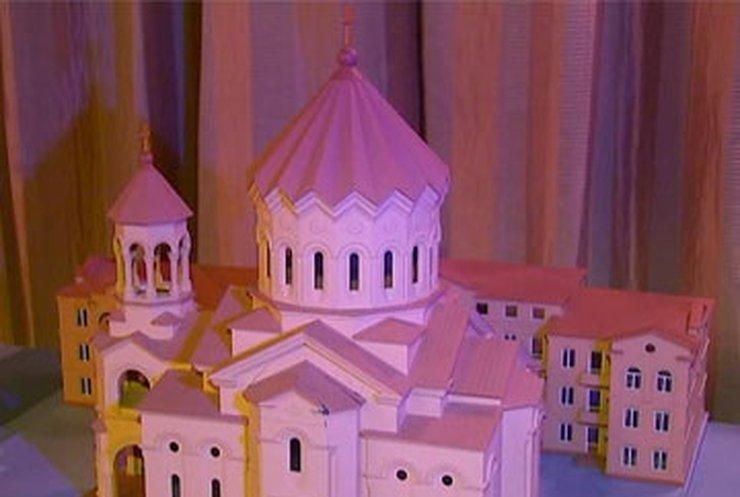 Армяне построят в Киеве один из самых больших православных храмов Европы