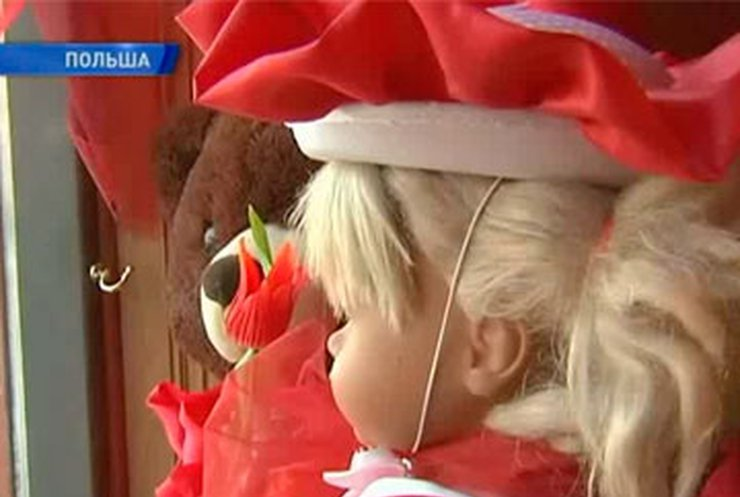 """Польский Хэлмно объявлен """"городом любви"""""""
