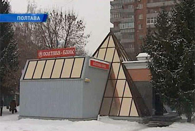 Сотрудники банка воровали у полтавчан депозиты