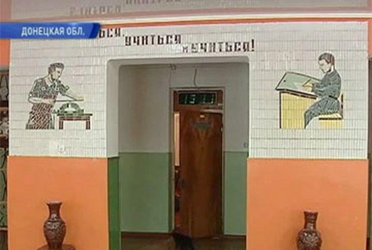 Макеевское ПТУ соцреабилитации грозят закрыть за долги