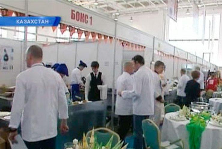 В Астане начались кулинарные состязания