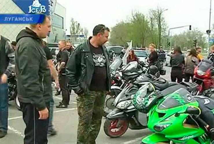 В Луганске мотоциклисты призывали водителей быть вежливыми на дорогах