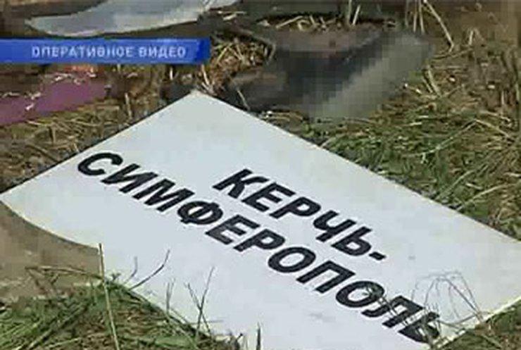 В Крыму легковушка врезалась в рейсовый автобус