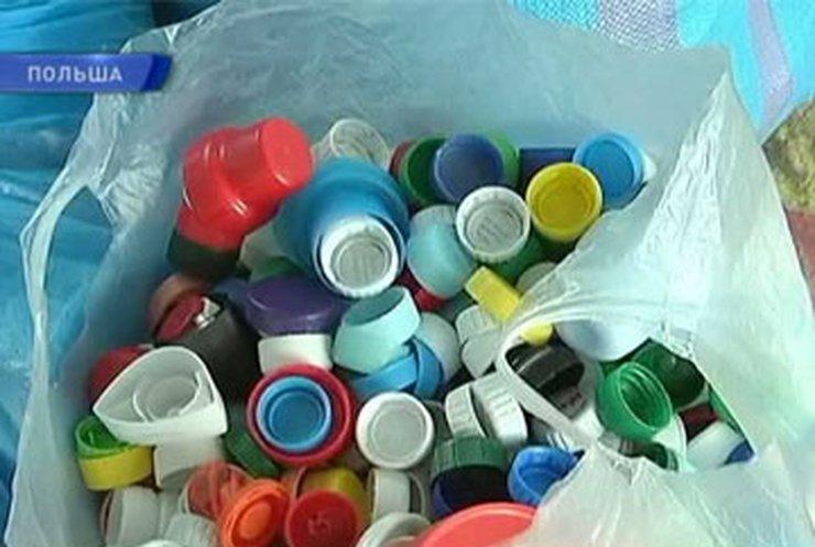 Поляки собирают пластиковые крышечки ради помощи нуждающимся