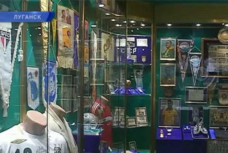 В Луганске появился музей Пеле