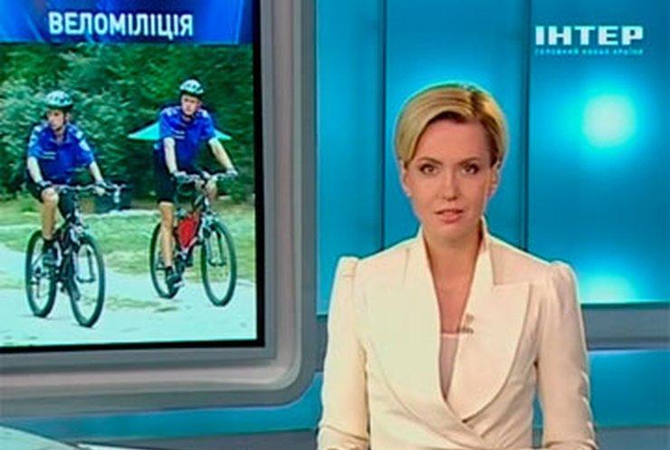 Центр Киева будет патрулировать веломилиция