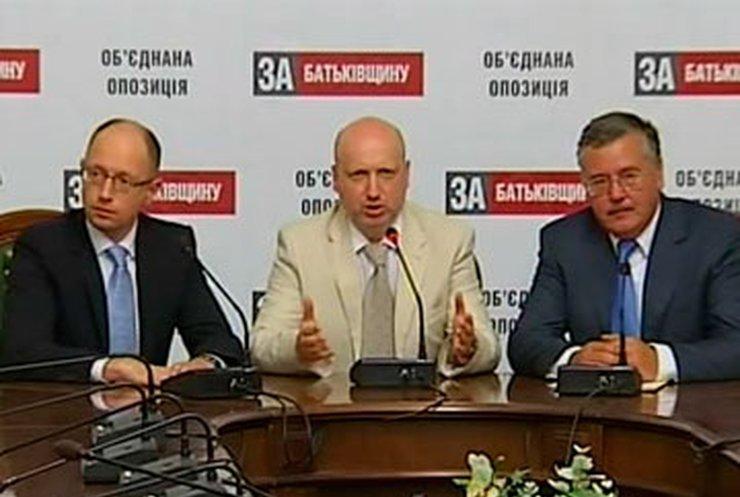 """""""Гражданская позиция"""" примкнула к объединенной оппозиции"""