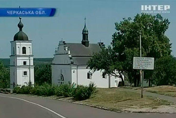 На Черкащине продали историческую землю поместья Богдана Хмельницкого