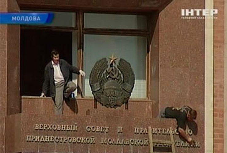 В Молдове решили запретить коммунистическую символику
