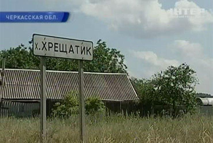 Жители села на Черкащине борются за землю, отданную под коттеджи