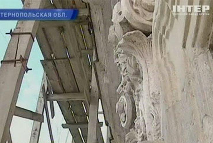 Ратуша в Бучаче под угрозой разрушения