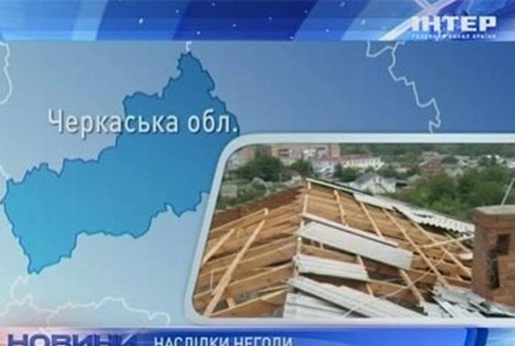 На Черкасчине от непогоды пострадали 14 населенных пунктов