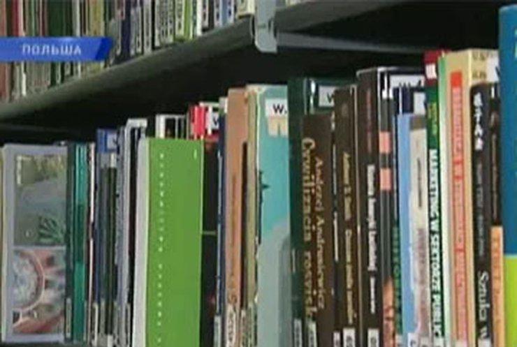 В Польше коллекторские фирмы занялись должниками библиотек