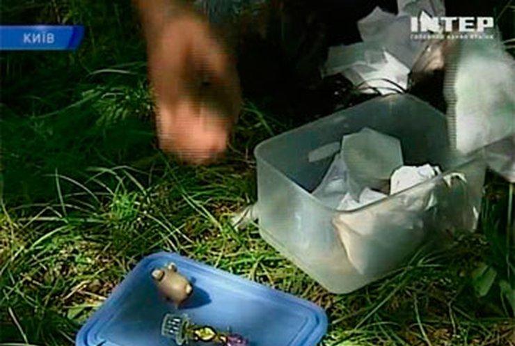 В Украине появился новый вид активного отдыха - геокэшинг
