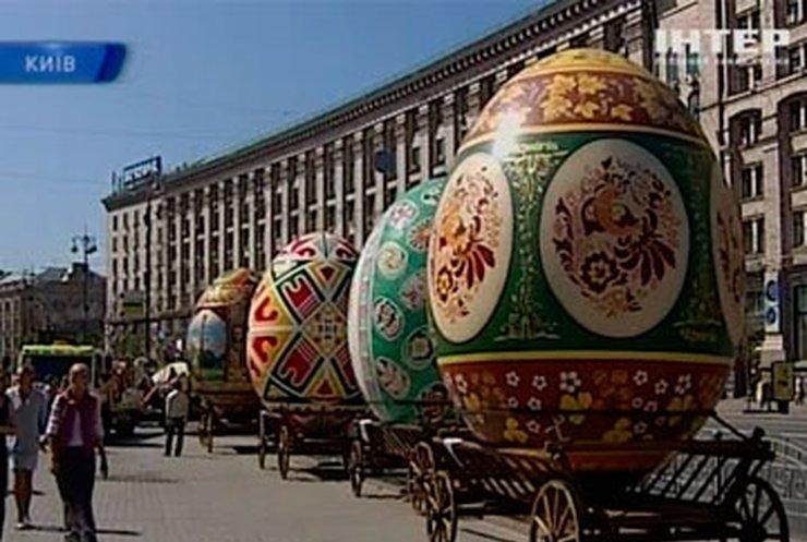 В Киеве пройдет парад писанок
