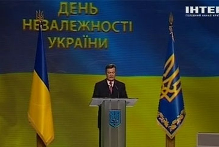 В День Независимости президент пообещал беречь украинский язык