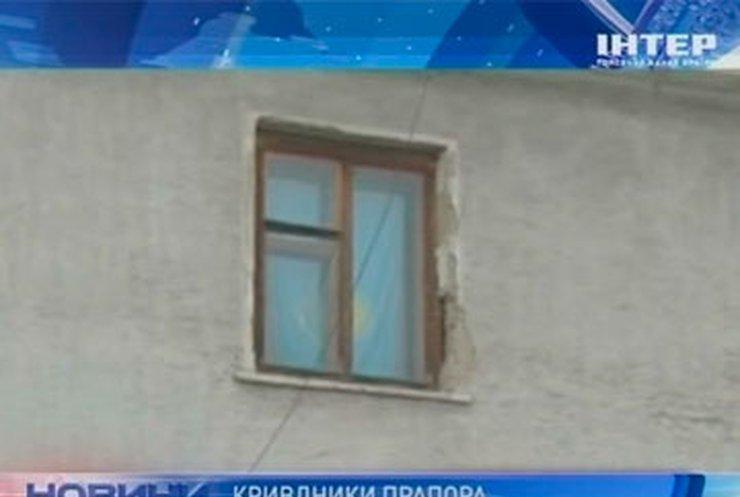 Жителю Казахстана угрожает тюрьма за использование флага вместо штор