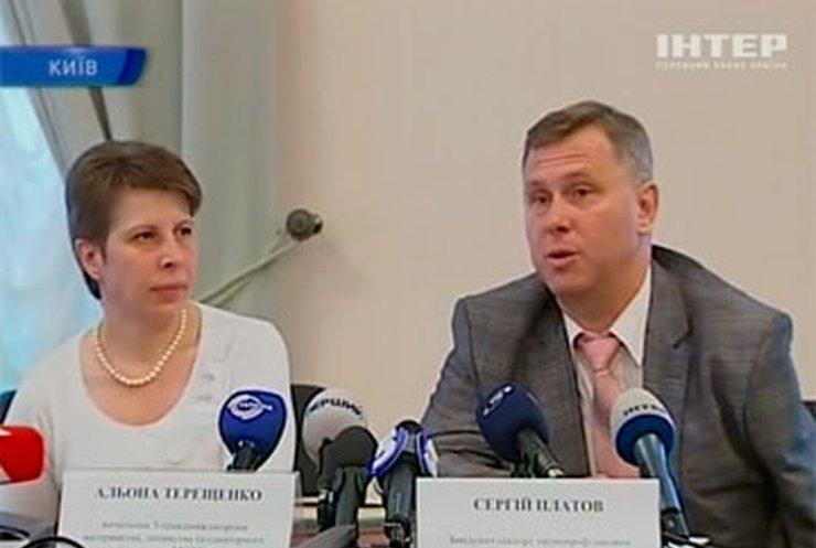 Украинских школьников будут проверять на употребление алкоголя и наркотиков