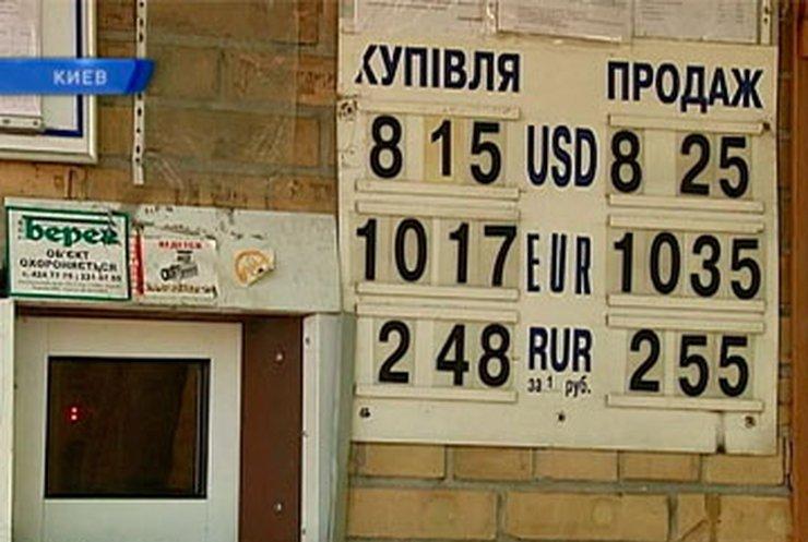 Подорожание доллара вызвано спекуляциями на бирже