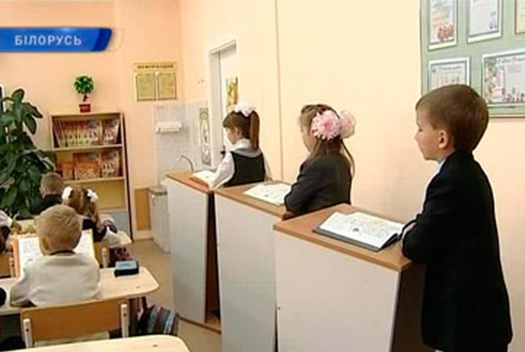 Минские школьники будут изучать литературу стоя