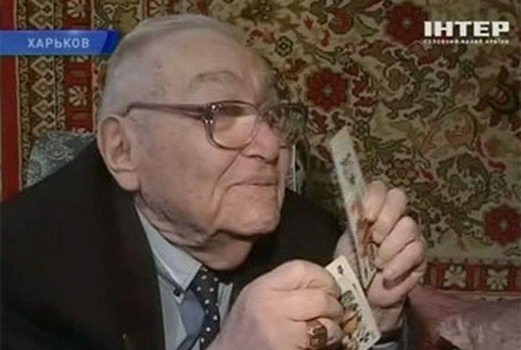 Ветеран из Харькова продолжает радовать родных фокусами
