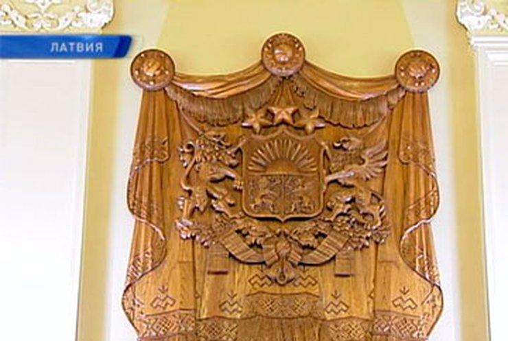 Латвийский сейм разрешил двойное гражданство
