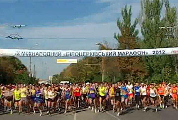 В Белой Церкви прошел традиционный марафон