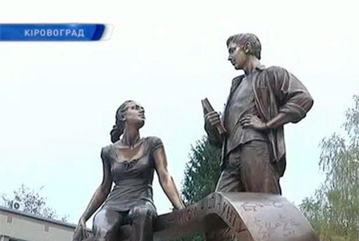 В Кировограде установили памятник студентам