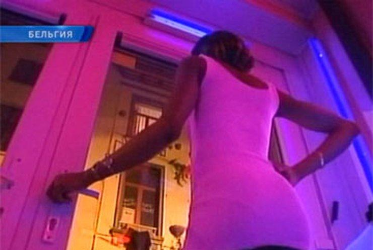 проститутки бельгийские