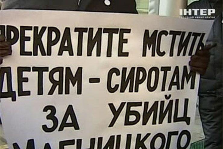 Из-за обострения отношений РФ и США могут пострадать российские сироты