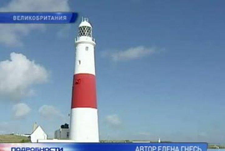В Великобритании объявлена распродажа маяков