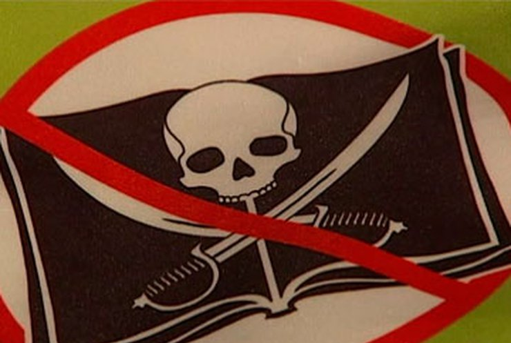 """Украина признана главным """"пиратом"""" в мире"""