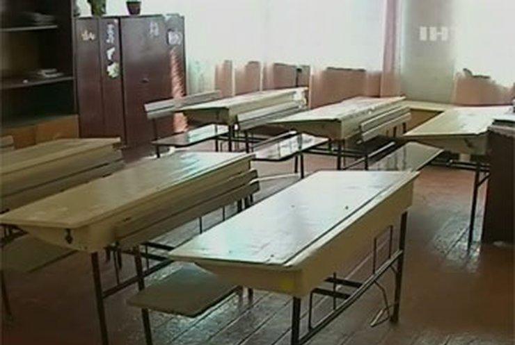 В Украине закрываются сельские школы