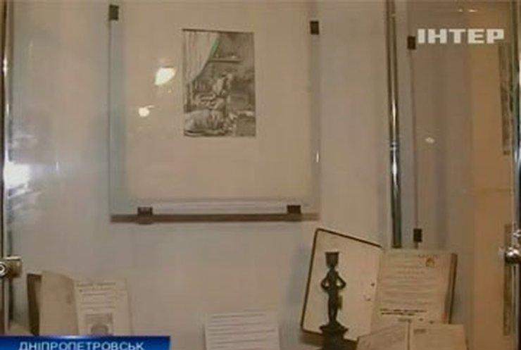 В Днепропетровске провели выставку раритетных азбук