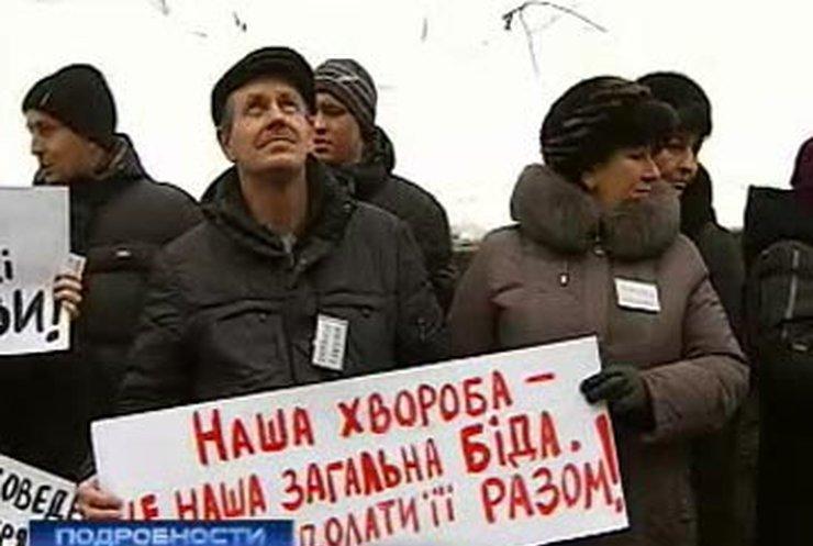 Сотни больных с почечной недостаточностью пикетировали Кабмин