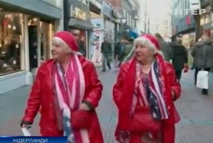 В Амстердаме ушли на пенсию самые старые жрицы любви
