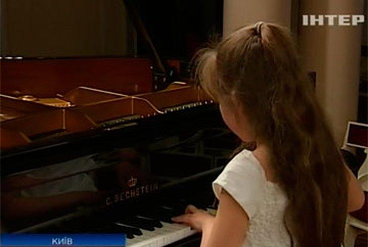 В Киеве прошел конкурс молодых пианистов памяти Горовица