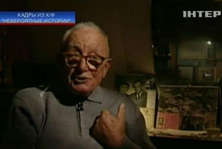Итальянец и украинка, разлученные войной, вновь обрели друг друга