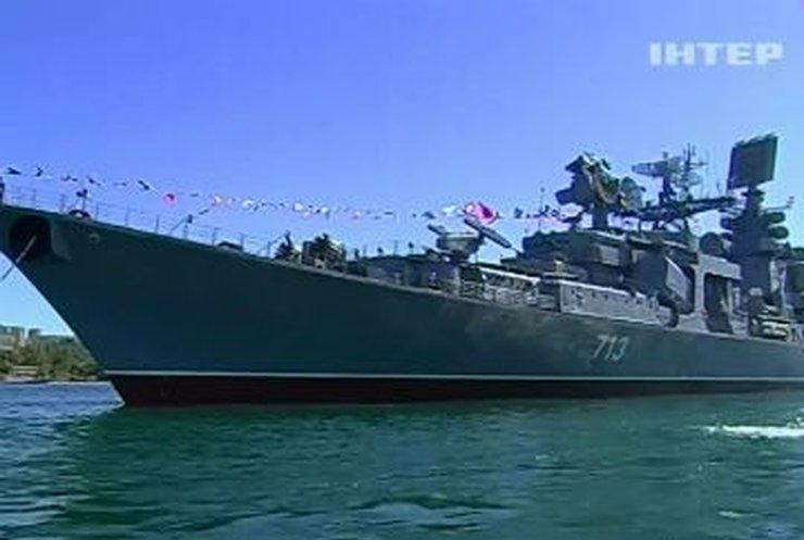 Черноморский флот России празднует юбилей