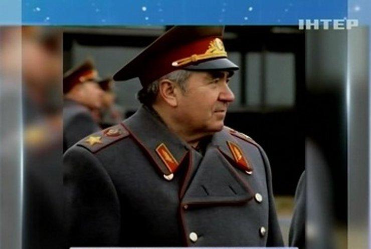 Умер один из последних маршалов СССР - Виктор Куликов