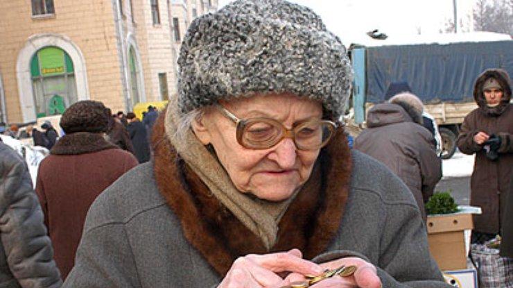 В ноябре не получила пенсию по потере кормильца